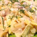 Праздничный салат Ералаш